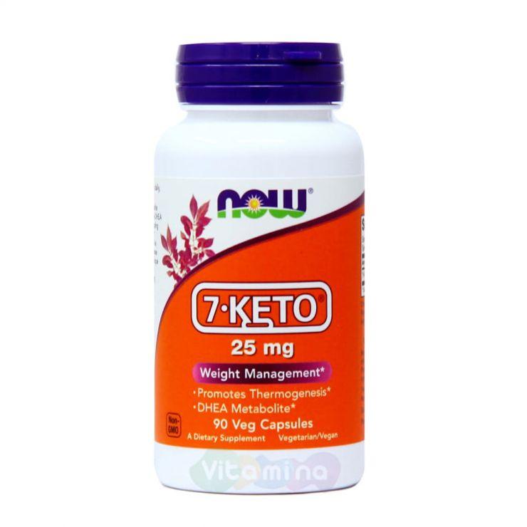 7 Кето 25 мг, 90 капсул