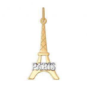 Подвеска «Paris» из золота 035303 SOKOLOV