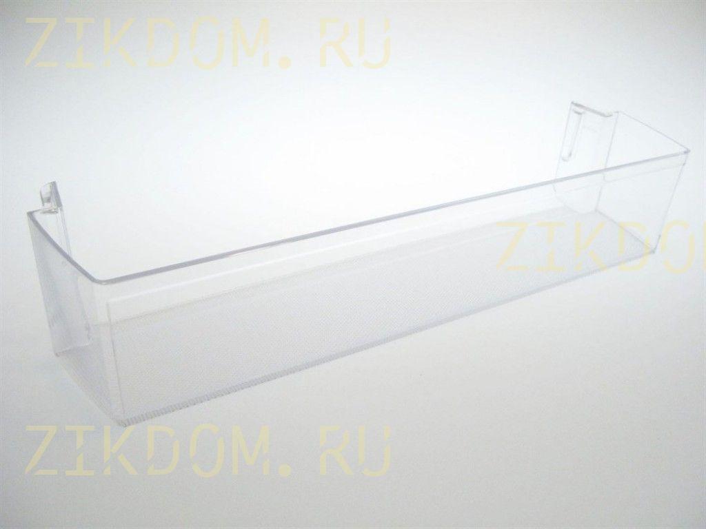 Полка балкон холодильника Samsung DA63-08118A