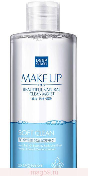BE7800738 Для снятия макияжа