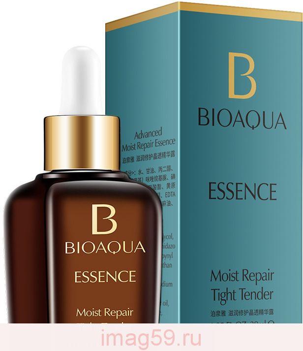 BE8393345 Осветляющая сыворотка BioAqua для кожи лица