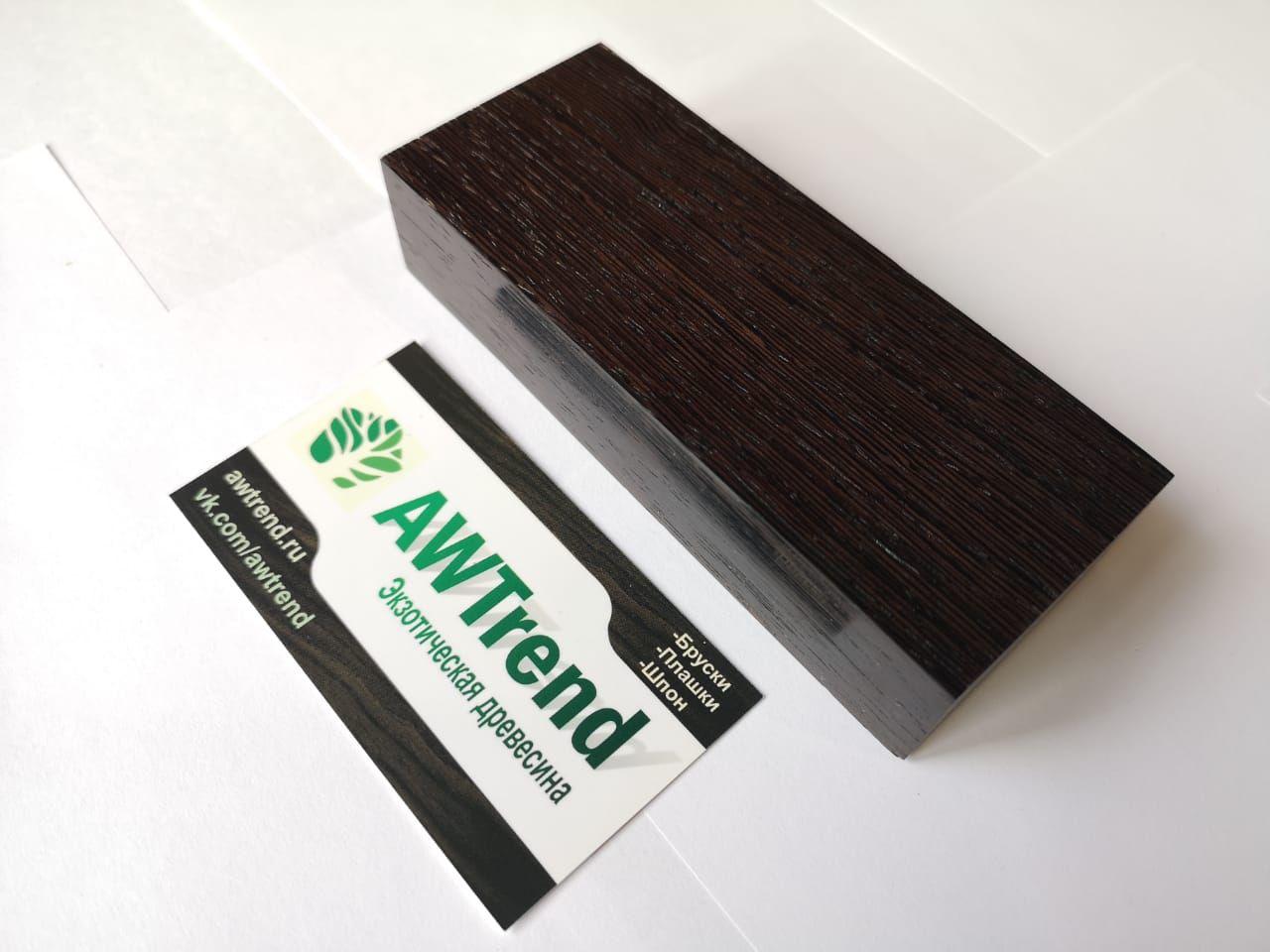 Венге (Wenge) плашки 260-400 мм (цена за 1 шт)