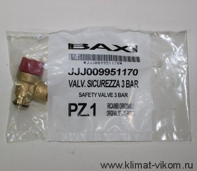 Клапан предохранительный 3 бар арт. 9951170
