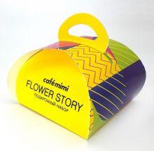 "mimi ПОДАРОЧНЫЙ НАБОР ""FLOWER STORY"", 200 гр"
