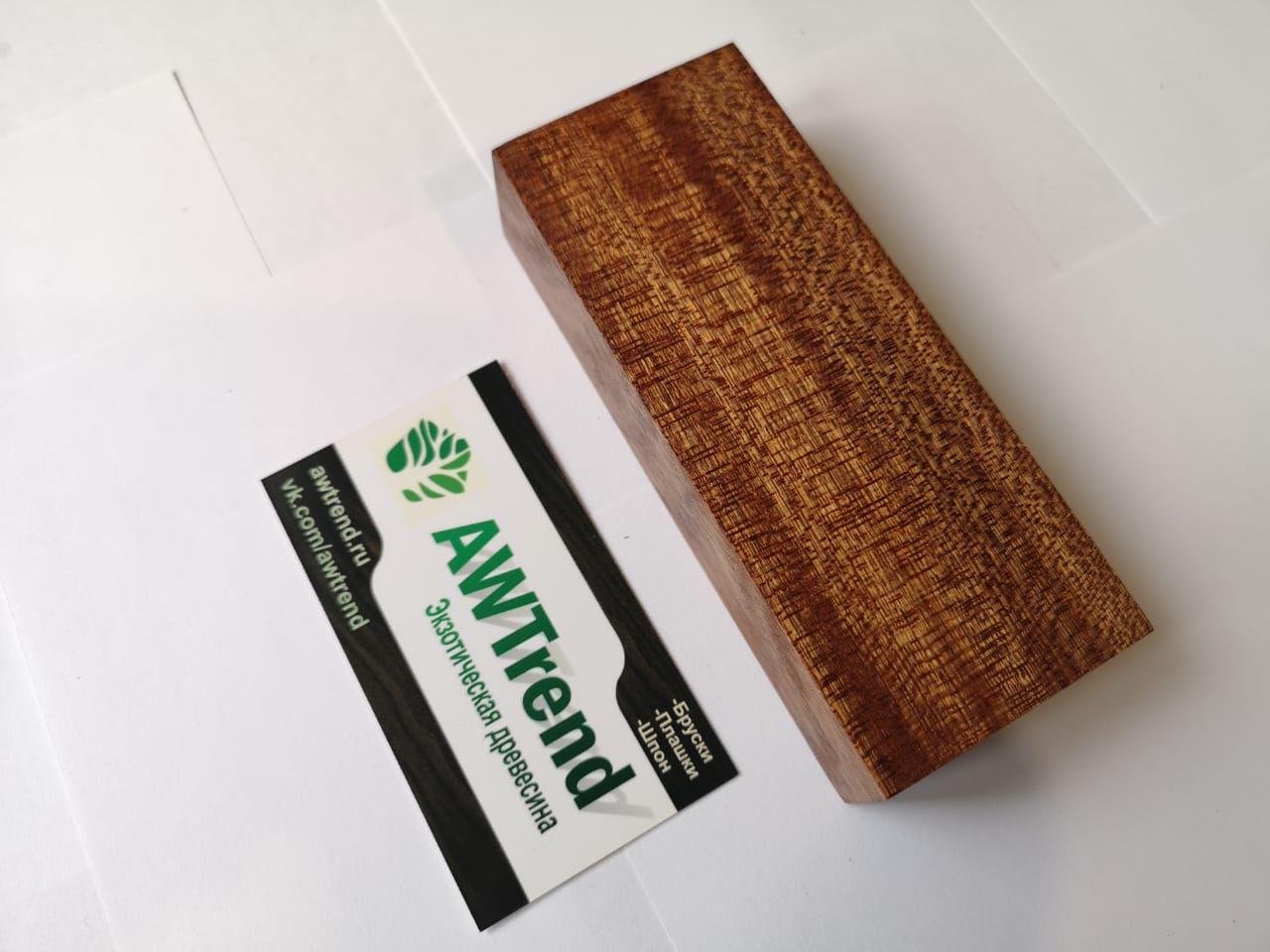 Сапеле (Sapele) плашки 5-7-10-14 мм (толщина выбирается при клике на товар)