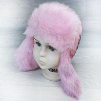 язд1148-4747 Шапка-ушанка из плащевки Ящерица розовый/розовый р-р 52