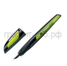 Ручка перьевая Stabilo EASYbuddy черная/лайм 5032/1-41