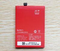 Аккумулятор OnePlus One (BLP571) Оригинал