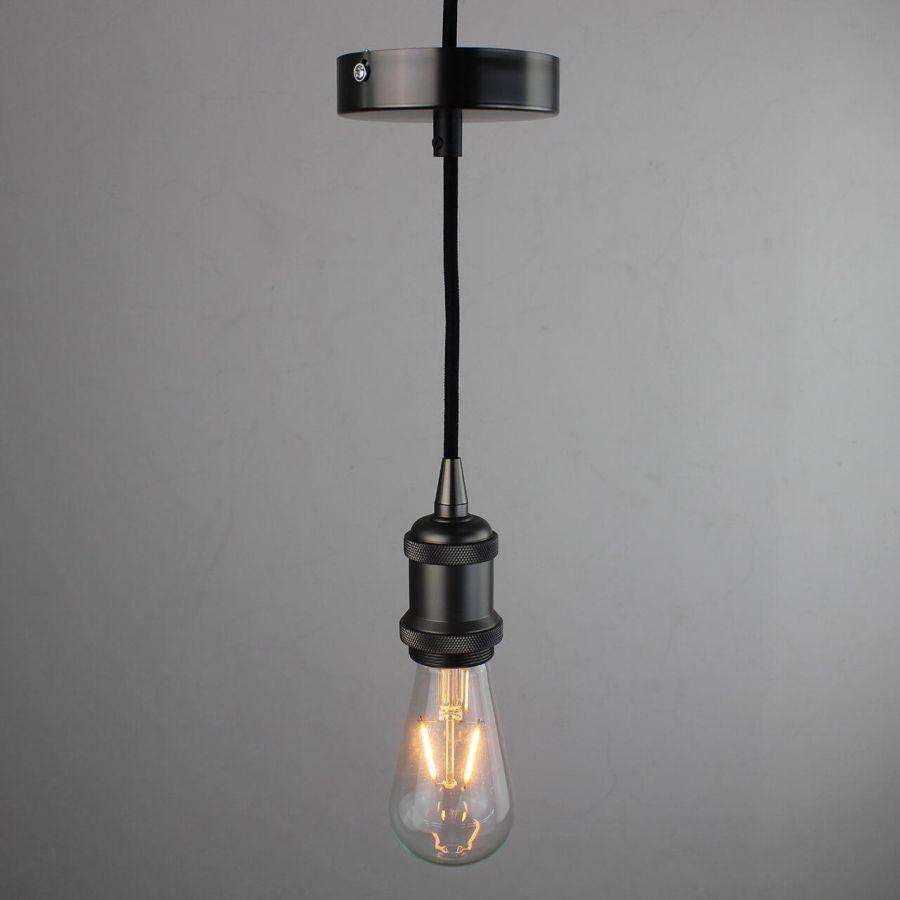 Подвесной светильник Sun Lumen 056-595