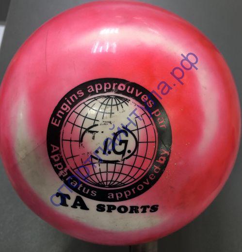 Мяч для художественной гимнастики розовый