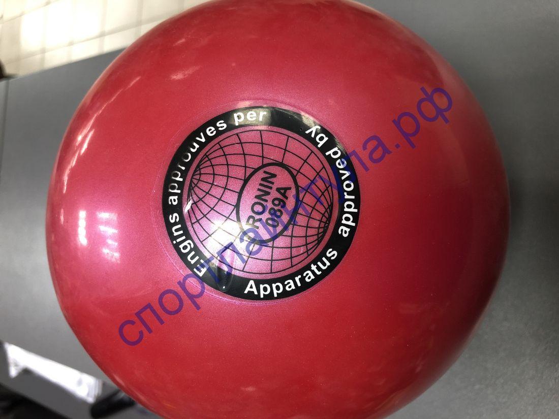 Мяч для художественной гимнастики красный