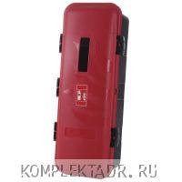 Пенал для огнетушителя на 9-12 кг (Арт: 70011LFL)