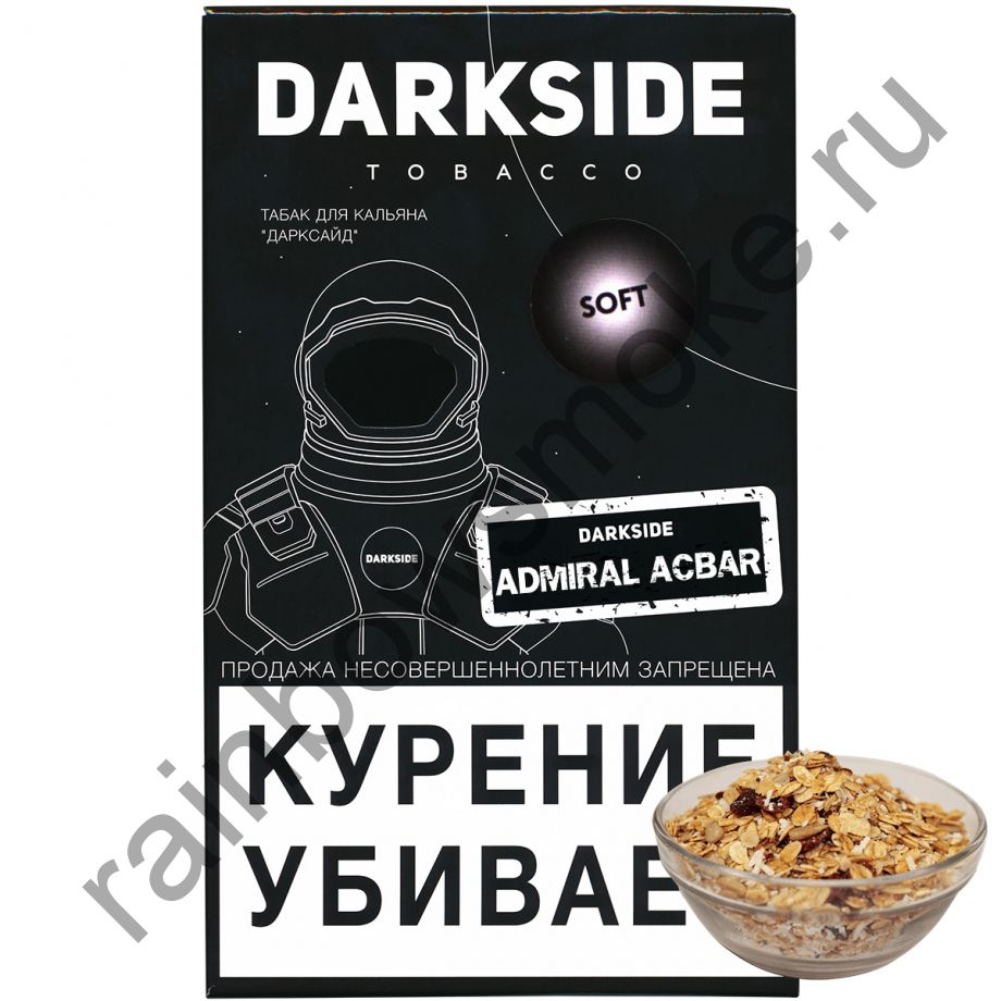 DarkSide Soft 100 гр - Admiral Acbar Cereal (Каша Адмирал Акбар)