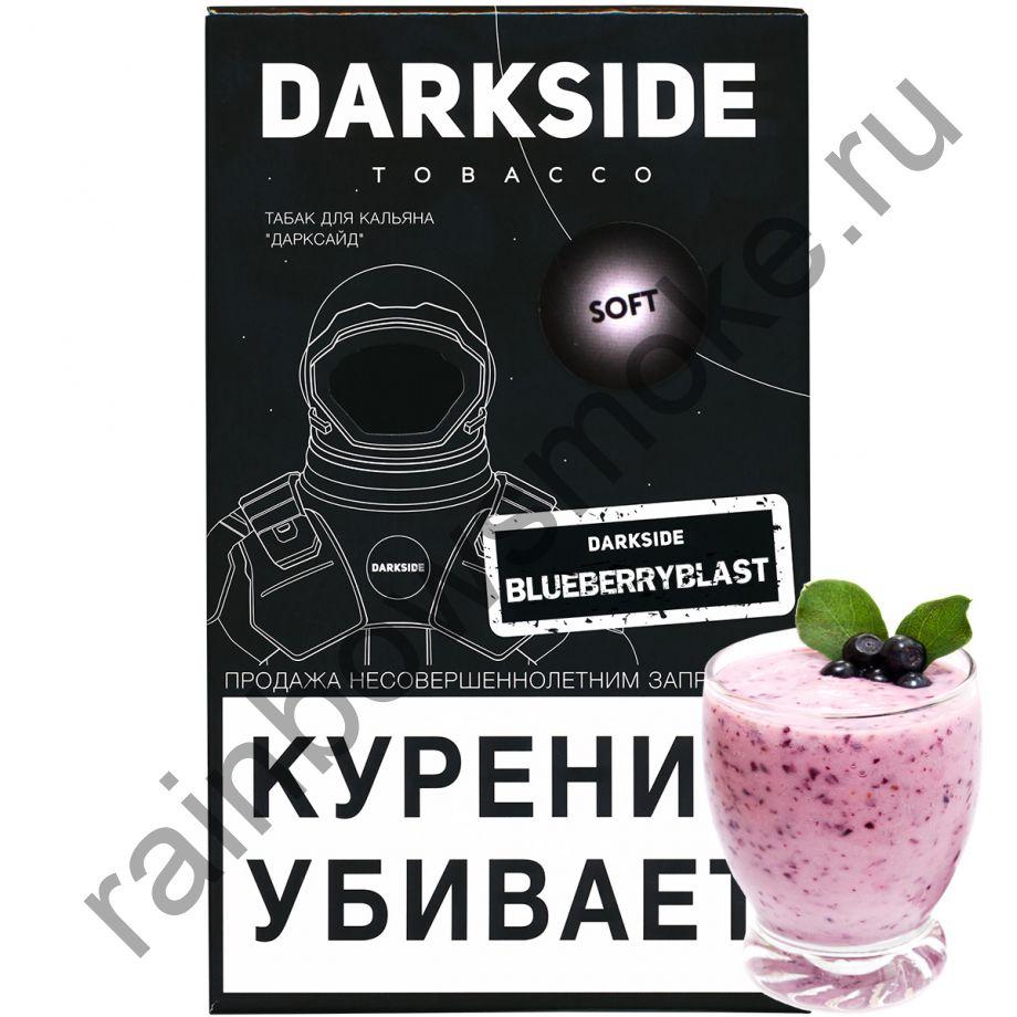 DarkSide Soft 100 гр - Blueberry Blast (БлюберриБласт)