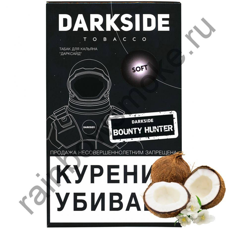 DarkSide Soft 100 гр - Bounty Hunter (Баунти Хантер)