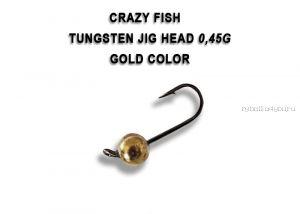 Вольфрамовая джиг-головка Crazy Fish 0,45гр / цвет: золото /упаковка 6 шт