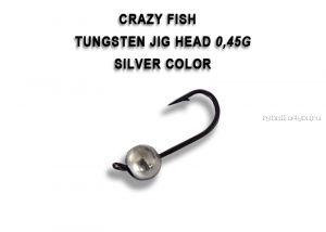 Вольфрамовая джиг-головка Crazy Fish 0,45гр / цвет: серебро /упаковка 6 шт