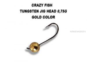Вольфрамовая джиг-головка Crazy Fish 0,75гр / цвет: золото /упаковка 4 шт