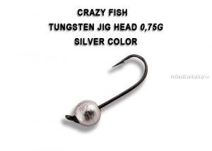 Вольфрамовая джиг-головка Crazy Fish 0,75гр / цвет: серебро /упаковка 4 шт