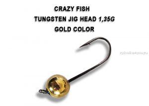 Вольфрамовая джиг-головка Crazy Fish 1,35гр / цвет: золото /упаковка 3 шт