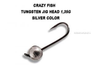Вольфрамовая джиг-головка Crazy Fish 1,35гр / цвет: серебро /упаковка 3 шт