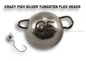 Вольфрамовая шарнирная головка Crazy Fish 2гр / цвет: серебро /упаковка 4 шт