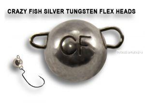 Вольфрамовая шарнирная головка Crazy Fish 8гр / цвет: серебро /упаковка 2 шт