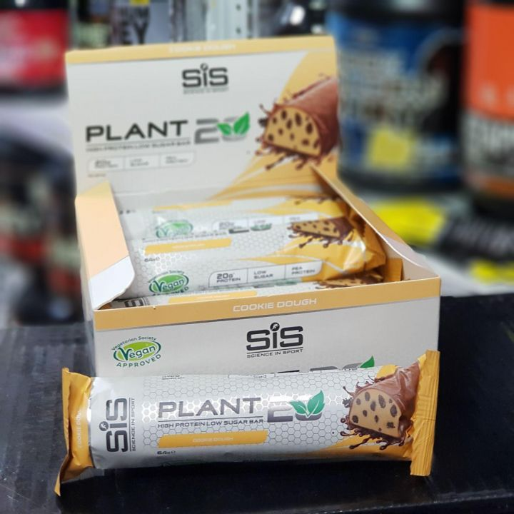 SiS - PLANT 20 Protein Bar (64 г)