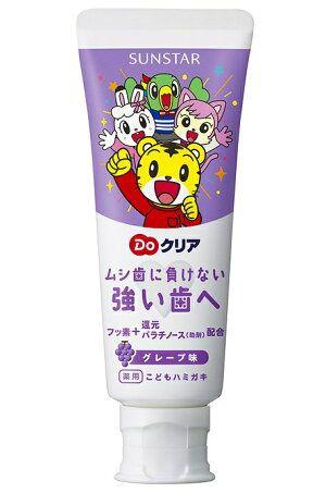 Sunstar Do детская зубная паста виноград.