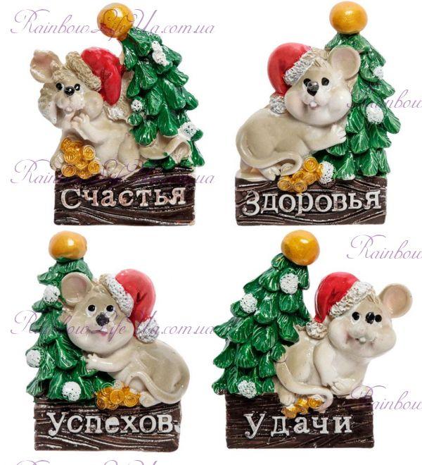 Магнит новогодний мышонок ''Символ года''