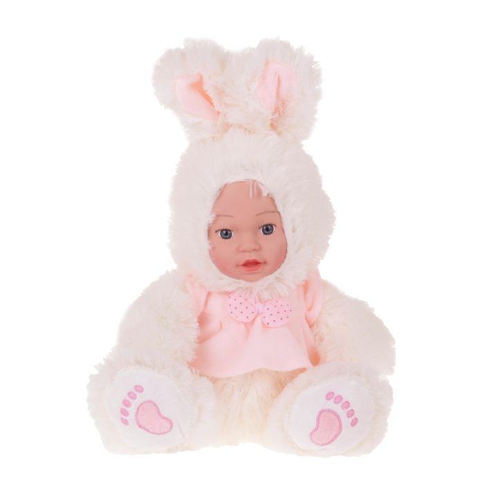 """Мягкая игрушка """"Кукла костюм зайка"""" в платье FM480-78. 304760"""