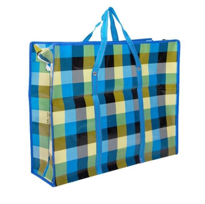 Двухслойная прочная хозяйственная сумка на молнии, 50х35х20 см, цвет синий