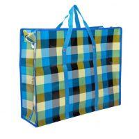 Двухслойная прочная хозяйственная сумка на молнии, цвет синий