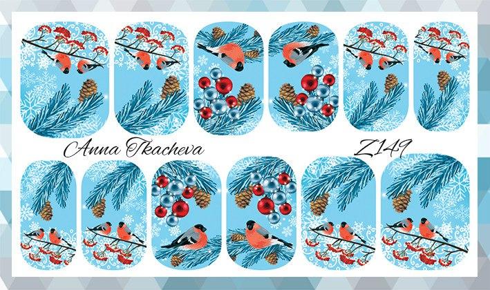 Слайдер-дизайн Anna Tkacheva Z149