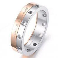 Вращающееся кольцо Будь Верной