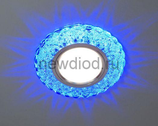 Точечный Светильник OREOL Crystal 2032 95/60mm Под Лампу MR16 Белый+Синий
