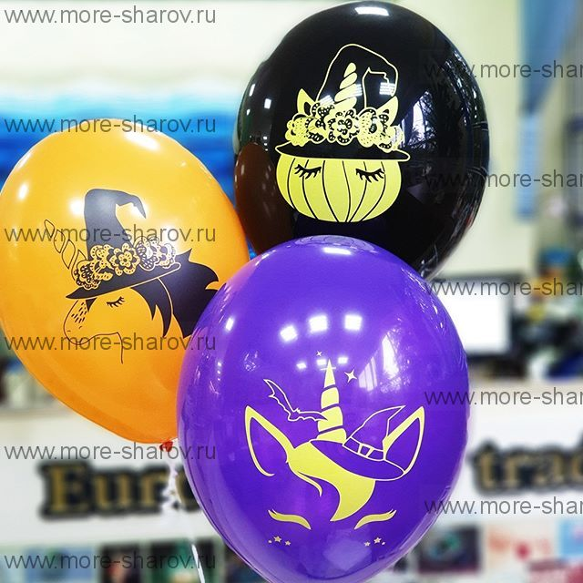 """Шар 14""""(34см) Хеллоуин Единорог"""