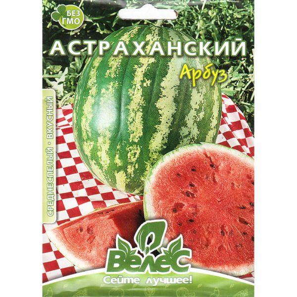 """""""Астраханский"""" (10 г) от ТМ """"Велес"""""""