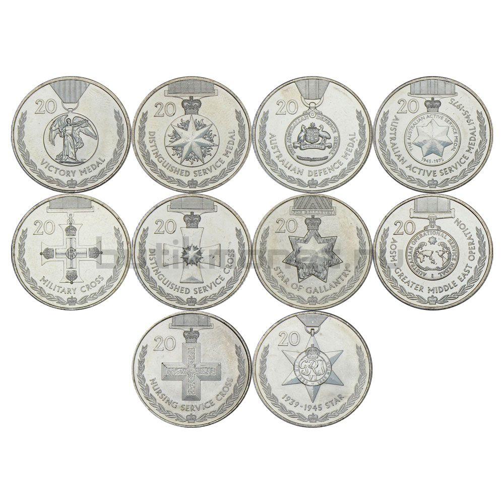 Набор монет 20 центов 2017 Австралия Легенды АНЗАК - Медали почета (10 штук)