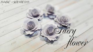 """Бумажные розы """"Нежная сирень"""""""