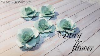 """Бумажные розы """"Голубая нежность"""" с блеском"""