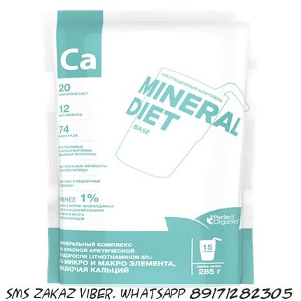 Mineral Diet сухой белковый концентрат
