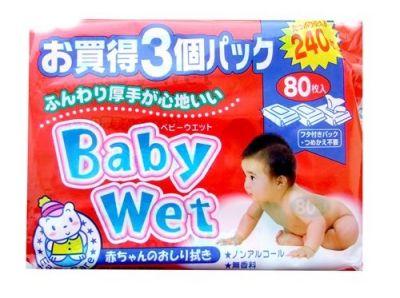 """Влажные салфетки для ухода за нежной кожей тела малышей с экстрактом алоэ вера """"Easy care"""", 80 штук"""