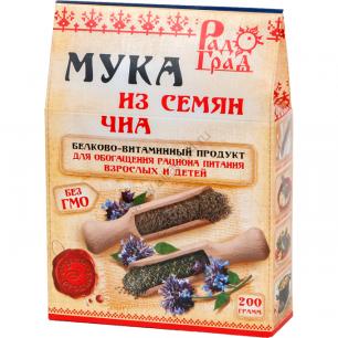 Мука из семян чиа, 200 гр