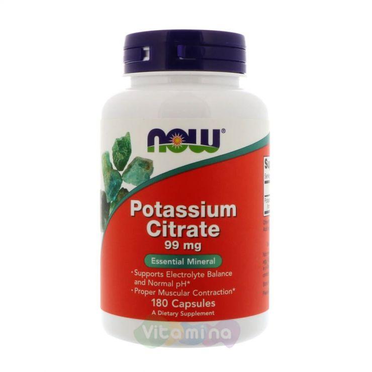 Potasium Citrate (Калий) 180 капс.