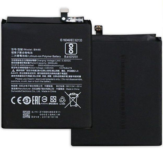 Аккумулятор Xiaomi Redmi 7 (BN46) Оригинал