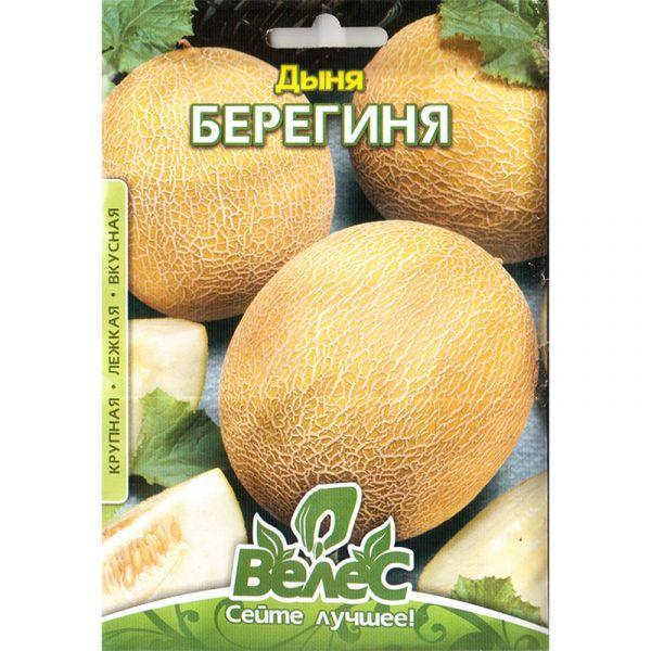 """""""Берегиня"""" (8 г) от ТМ """"Велес"""""""