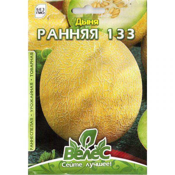 """Ранняя 113"" (8 г) от ТМ ""Велес"""