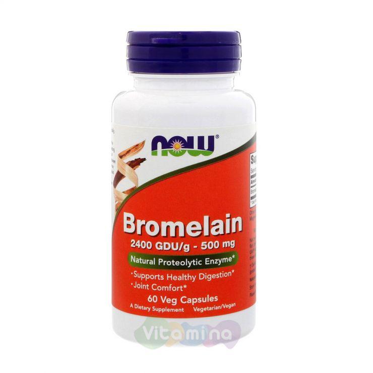 Бромелаин 500 мг. Протеолитические и пищеварительные ферменты