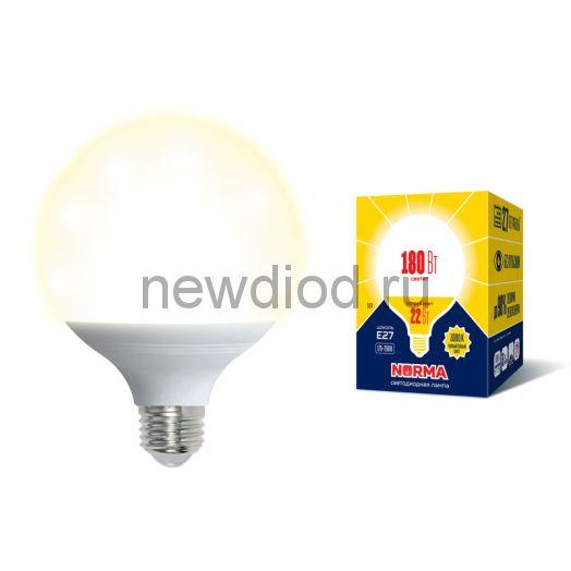 Лампа сд LED-G120-22W/3000K/E27/FR/NR шар матовая серия Norma 3000K Uniel